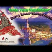 Хроники Аз'гарда: Правила игры